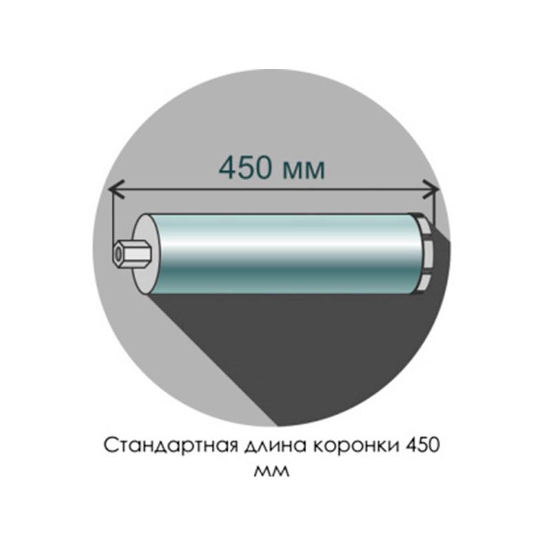 алмазная коронка ∅152 мм по бетону mix e